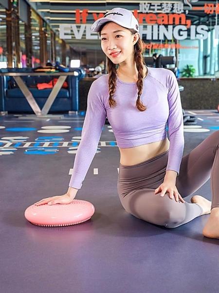 瑜伽球 瑜伽平衡氣墊健身按摩球女童平衡盤初學者軟墊男訓練 米家