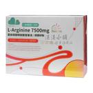L-Arginine 7500mg 雲揚德國精胺酸營養液 25mLx15瓶裝