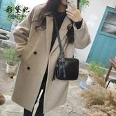 毛呢外套 彩黛妃2020秋冬新款韓版女裝毛呢外套修身顯瘦大碼中長款呢子大衣 新年慶