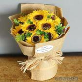 母親老師禮物實用花束向日葵送禮物 易樂購生活館