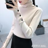 堆堆領毛衣女打底衫秋冬新款高領修身洋氣長袖內搭針織衫上衣 英賽爾