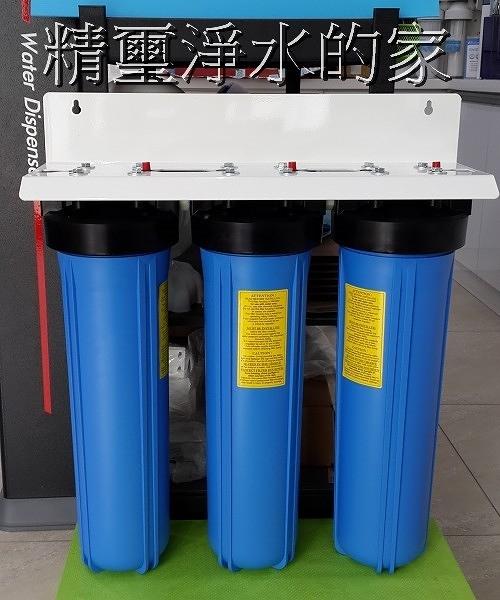 B.全戶過濾淨水器:20吋大胖三道水塔濾水器組-白色烤漆吊掛型 (含安裝)