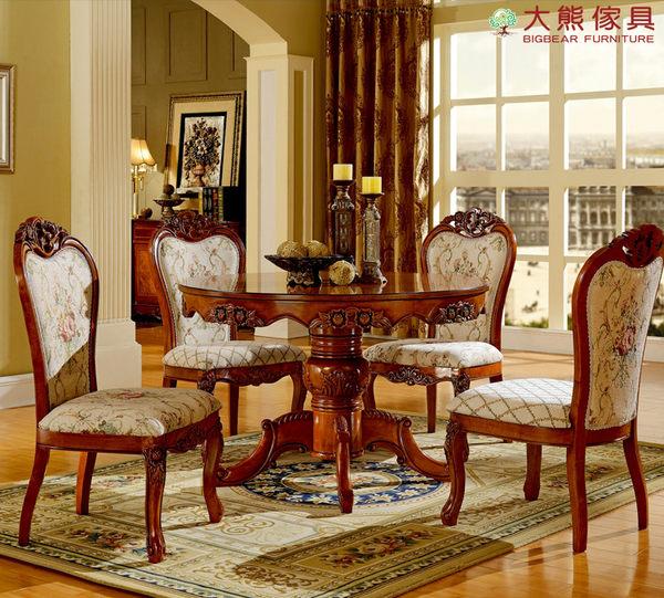 【大熊傢俱】862 玫瑰系列 歐式 餐桌 圓桌 桌子 吃飯桌 餐台 餐桌椅組 另售 靠背椅 布椅
