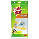 [奇奇文具] 【3M 百利清潔系列 手套】LC-G38 舒適加長型絨裡手套  M/L