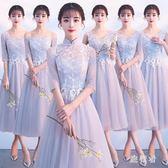 伴娘服 新款冬伴娘裙子女姐妹團顯瘦中長款灰色晚禮服裙 BF17677【旅行者】