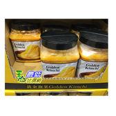 [COSCO代購] C123349 新來源黃金泡菜 1750克 需低溫配送
