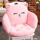 全包靠墊坐墊一體孕婦靠背靠枕腰枕汽車辦公室椅子飄窗護腰墊腰枕 樂活生活館