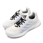 adidas 慢跑鞋 Duramo SL 米白 藍 女鞋 基本款 運動鞋【ACS】 FV8876