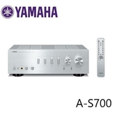 (福利品+24期0利率) YAMAHA AS-700 Hi-Fi 雙聲道 綜合擴大機 銀色 公司貨 A-S700