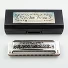 Wooden Voice WV東非小葉紫...