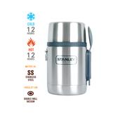 [Stanley]  0.53L 冒險系列真空保溫食物杯 (10012870)
