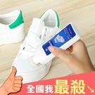 白鞋去汙 清潔擦 增白 增白劑 清潔劑 去黃 清潔刷 擦拭 按壓 白鞋清潔 增白劑【G066-1】米菈生活館