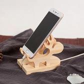 (中秋大放價)懶人手機支架桌面通用型床頭直播架子主播多功能木質底座個性創意