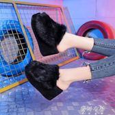 毛鞋 時尚高跟社會女棉拖鞋女百搭毛毛鞋厚底坡跟鬆糕外穿 蓓娜衣都