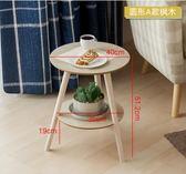茶几邊几簡約現代迷你小茶几小方桌沙發邊桌北歐小桌子雙層角几床頭桌