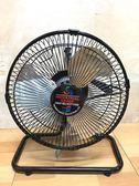【10吋鋁葉桌扇 AB1010】484028 電風扇 桌上型電扇 桌扇【八八八】e網購