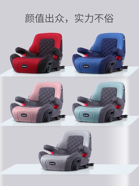 安全座椅兒童增高墊3-12歲便攜式汽車用簡易安全座椅ISOFIX接口