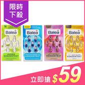德國 Balea 精華素膠囊(7粒裝) 多款可選【小三美日】