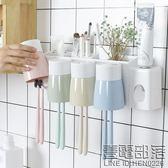 牙刷架壁掛式免打孔衛生間牙具架漱口杯套裝刷牙杯牙膏牙刷置物架