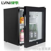 家用小型冰箱飲料展示櫃冷藏櫃透明玻璃門保鮮櫃幼兒園食品留樣櫃 1995生活雜貨NMS