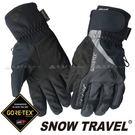 【SNOW TRAVEL 雪之旅】GORE-TEX保暖手套 PRIMALOFT 灰 AR-62 防風手套│防水手套│刷毛手套│重機手套