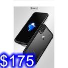 艾派奇樂酷系列iphoneX手機殼矽膠蘋果10保護套防摔透明軟殼 TPU保護殼