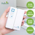 【Fullicon護立康】7格磁吸藥盒 ...