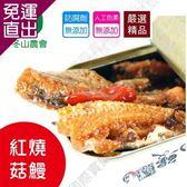 冬山農會 GOOD鰻 紅燒口味(100g/12罐/箱) x2箱【免運直出】