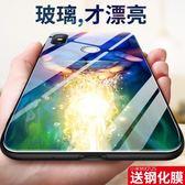 小米 紅米手機殼 小米mix2s手機殼玻璃全包防摔個性創意潮男女款原裝硅膠2s保護套 玩趣3C