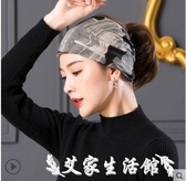 頭巾帽帽子女秋冬包頭帽時尚保暖頭巾帽韓版女士多用圍脖睡帽產後月子帽 春季新品