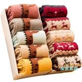 暖腳襪 襪子女中筒襪秋冬季加絨加厚款羊毛保暖冬天暖腳產後睡覺月子長襪 6色