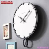 GeekCook創意掛表木質時鐘現代簡約掛鐘客廳臥室擺鐘靜音石英鐘表