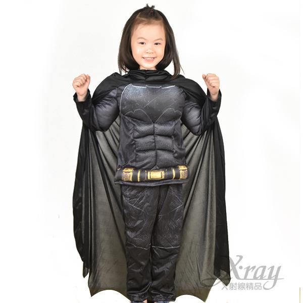 蝙蝠俠肌肉裝(2件式),萬聖節服裝/舞會/兒童變裝/表演/漫威/DC/cosplay,節慶王【W370065】