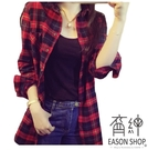 EASON SHOP(GW2197)韓版不敗款撞色格紋前排釦薄款長袖襯衫外套女上衣服落肩寬鬆防曬衫修身空調衫