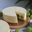 蒔蒔乳酪 青葡萄生乳酪-6吋