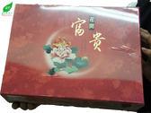 【杰興茶行X伙伴禮盒】四季烏龍 V.S. 黃金烏龍[BUDDY GIFT TEA BOX] Four Season Oolong x Gold Oolong