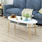 客廳茶几簡約現代小戶型小桌子經濟型橢圓北歐簡約茶桌組合實木腿 igo 『米菲良品』
