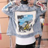 chic牛仔外套 男 潮牌歐美街頭  嘻哈bf風 水洗淺色貼布牛仔衣-Ifashion
