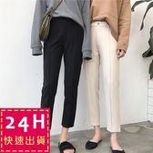 梨卡★現貨 - 二色秋季褲款超顯瘦線條素色直筒褲九分褲西裝褲B573