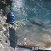 風鈴日本巖手南部鑄鐵清波復古日式和風寺廟掛飾生日禮物 全館免運