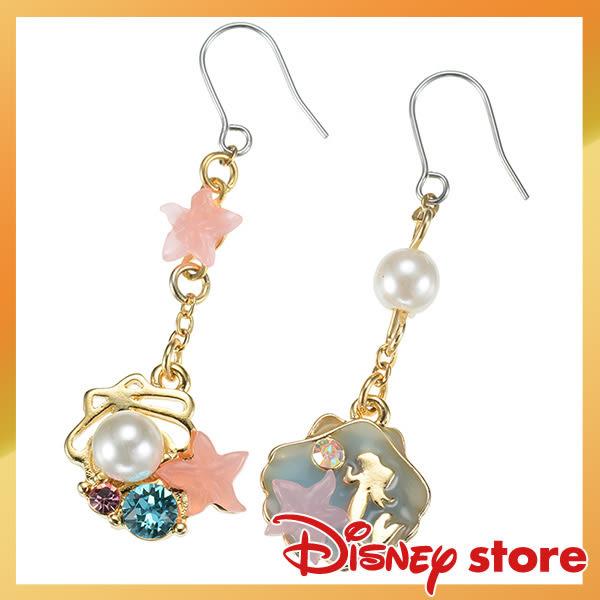 日本迪士尼人魚公主愛麗兒耳針耳飾耳環貝殼794724通販屋
