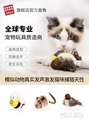 gigwi貴為貓玩具老鼠玩具小鳥玩具炫律獵物發聲幼貓玩具貓咪玩具 夏季狂歡