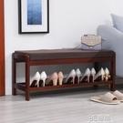 席豪實木換鞋凳家用門口可坐式鞋柜北歐穿鞋凳沙發凳創意進門鞋凳WD 3C優購