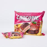 Cocoaland巧克力風味派(草莓味)-生活工場