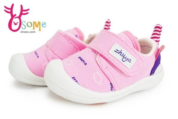 寶寶學步鞋 柔軟乳膠鞋墊 害羞獨角獸造型寶寶鞋J7596#粉紅◆OSOME奧森童鞋/小朋友