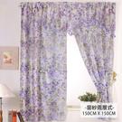 莫菲思 【芸佳】采風花語柔紗系列窗簾 紫萱花華-150X150(10款任選)