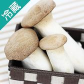 有機杏鮑菇1包(600g±5%/包)【愛買冷藏】