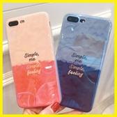 店長推薦 創意藍光iPhoneX手機殼果8plus全包保護套情侶6s