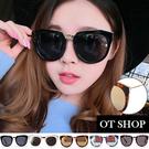 OT SHOP太陽眼鏡‧抗UV400‧韓國復古方框墨鏡‧金屬細框鏡腳/水銀鏡片‧五色‧現貨NN06