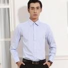 男士長袖白襯衫修身商務職業正裝青年黑色休閒韓版純色襯衣男春季
